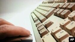 اقدامات اف بی آی برای مصئون ساختن فعالیت های انترنتی