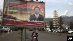 په دوه زره پنځلسم کال کې د چین اقتصآدي وده سوکه وه
