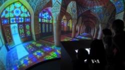 Children's Museum of Manhattan — Muslim Cultures