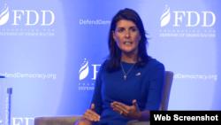 니키 헤일리 유엔주재 미국대사가 28일 '민주주의수호재단(FDD)'이 개최한 행사에서 북한 문제에 관해 언급했다.