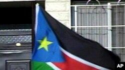 Ubwigenge Busesuye bwa Sudani y'Epfo