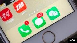 近日迅速蹿红的中国换脸应用程序ZAO。