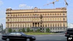 Vista del edificio principal del Servicio de Seguridad Federal de Rusia, en la plaza Lubyanka en Moscú.