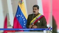 ۲۰ حزب سیاسی ونزوئلا علیه رئیس جمهور مادورو ائتلاف کردند