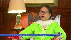 عاصمه جهانگیر، گزارشگر ویژه حقوق بشر سازمان ملل در امور ایران، درگذشت