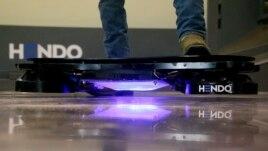 Platformë që sfidon gravitetin
