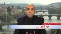 نیوشا بقراطی: رویکرد رسانهای رادیو فردا تابعی از فضای سیاسی داخل ایران نیست