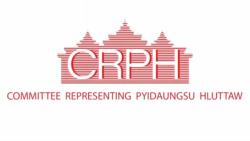 အင်ဒိုနီးရှားနိုင်ငံခြားရေးဝန်ကြီးနဲ့ ဆက်သွယ်ပြောဆိုမှု CRPH အတည်ပြု