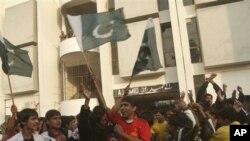 پاکستانی ہاکی ٹیم کی ایشین گیمز میں فتح کا جشن لاہور کی سڑکوں پر۔ 25 نومبر، 2010