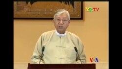 2016-04-17 美國之音視頻新聞: 緬甸特赦83名政治犯