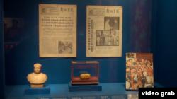 毛语录50年展 (美国之音视频截图)