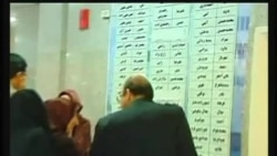 کاهش شدید مشارکت در انتخابات نظام پزشکی ایران