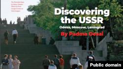 Назва: Оновлена назва та версія статті про Одесу, яка викликала обурення в дипломатичних колах