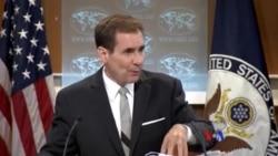 美國稱支付伊朗4億美元為爭取釋放人質籌碼