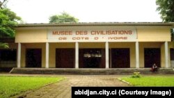 Le musée des civilisations à Abidjan, Côte d'Ivoire. (abidjan.city.ci)