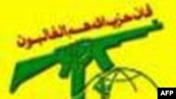 Hizbullah Amerika'nın Açıklamalarını Eleştirdi