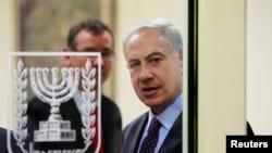 Isroil Bosh vaziri Benyamin Netanyahu
