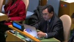 Liên Hiệp Quốc lên án tình trạng nhân quyền tại Bắc Triều Tiên