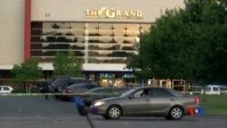 2015-07-24 美國之音視頻新聞:美國路易斯安那州發生槍擊案3死7傷