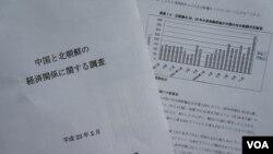 日本政府贸易振兴机构也越来越关注中国和朝鲜的经济交往与朝鲜维持政权的关系,近年推出特别报告(美国之音歌篮报道)