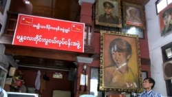Myanmar Muslims Weigh Post-election Politics