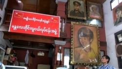 สถานการณ์ของชาวมุสลิมในพม่าหลังการเลือกตั้งครั้งประวัติศาสตร์