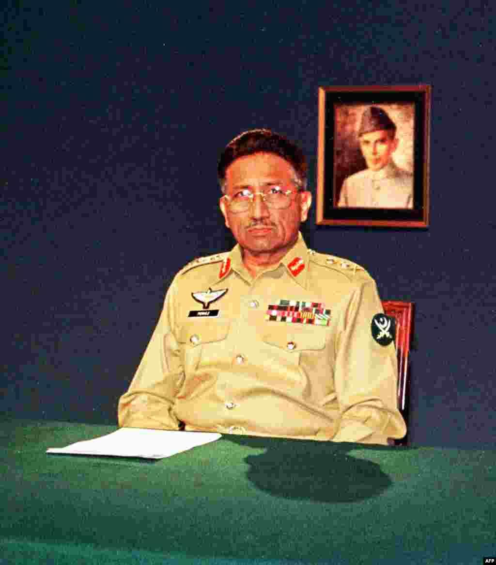 پرویز مشرف نے 12 اکتوبر 1999 کو اقتدار سنبھالا اور 17 اکتوبر 1999 کو پہلی مرتبہ ٹی وی اور ریڈیو پر براہِ راست قوم سے خطاب کیا۔ اس خطاب میں انہوں نے بہت سے اہم اقدامات کا اعلان بھی کیا اور ان اقدامات کو انقلابی قرار دیا۔