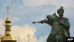 Розкажіть як проходить День соборності в Україні