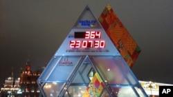 位於莫斯科克里姆林宮和紅場附近的冬奧會倒計時鍾。距離2014年索契冬奧會還剩下364天(美國之音白樺拍攝)