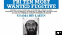 Ditari i Bin Ladenit tregon planet e terroristit të vrarë