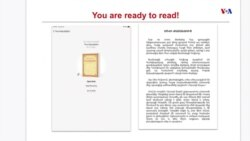 Հայալեզու գրքեր`Նյու Յորքի հանրային գրադարանում