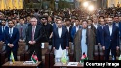 Afg'onistonda yangi siyosiy blok