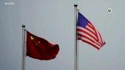 反映美国政府政策立场的视频社论:中华人民共和国的宗教迫害
