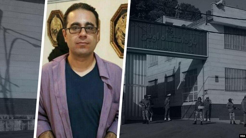 محمد حبیبی، معلم محبوس در زندان اوین