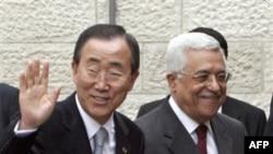 Пан Ги Мун и Махмуд Аббас