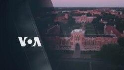 [미국 대학을 만나다] 감귤농장에서 세계적 대학으로 UC 리버사이드
