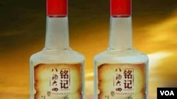 """成都的符海陆制作""""铭记八酒六四""""酒瓶图片"""