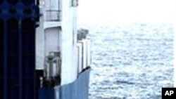 Somali Security Forces Storm Hijacked Ship