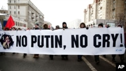 ພວກປະທ້ວງພາກັນເດີນຂະບວນຄັດຄ້ານການສະໝັກເຂົ້າເປັນປະທານາທິບໍດີຂອງທ່ານ Putin ໃນວັນທີ່ 4 ເດືອນກຸມພາ ປີ 2012 ທີ່ກຸງມົສກູ ຊຶ່ງພວກເຂົາເຈົ້າພາກັນຖືປ້າຍຄຳຂວັນ ແລະຮ້ອງເພງ