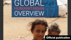 Global Humanitarian Overview 2017