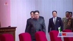 امریکا ضرب الاجل کوریای شمالی را رد کرد