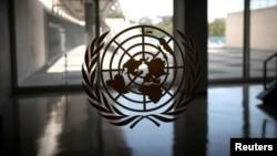 """Liên Hợp Quốc đang đánh giá tình hình an ninh ở Afghanistan trên cơ sở """"từng giờ"""" và di dời một số nhân viên đến thủ đô Kabul, nhưng không di tản bất cứ ai khỏi đất nước."""