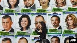 Izborni plakati u Sarajevu