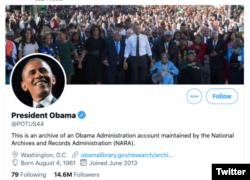 Официальная учетная запись 44-го президента Барака Обамы