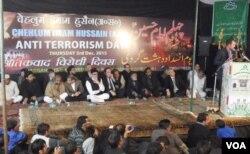 Những người theo đạo Hồi, thuộc cả hai phái Shia và Sunni, đánh dấu ngày 3 tháng 12 là Ngày Chống khủng bố tại một cuộc mít-tinh ở New Delhi.