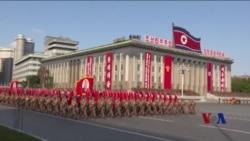 乌克兰驳斥为朝鲜提供发动机技术指称