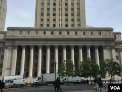 纽约南区联邦法院 (美国之音方冰拍摄)