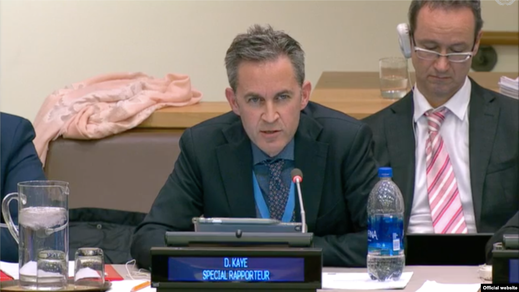 UN Rights Expert: World Body Unlikely to Act on Iran Harassing BBC Reporters