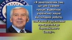 США закликають Україну розглянути звільнення Тимошенко