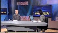 海峡论谈: 两岸和平协议的前景(1)
